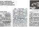 1995 год: Первенство СЗФО юниоры 1977.2г.р.