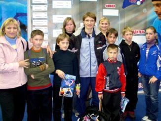 2006 год: Турнир памяти Никитина