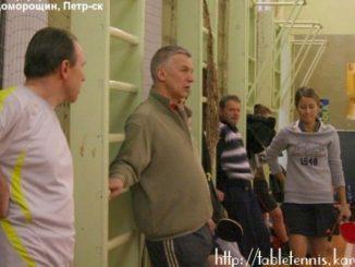 2007год: Командный Кубок Петрозаводска