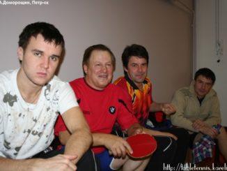 2007год: Турнир в Костомукше