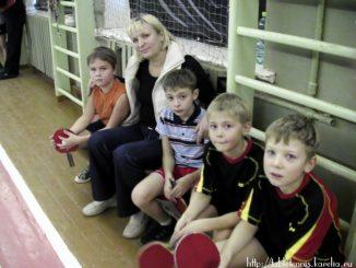 2009год: Первенство ДЮСШ осень