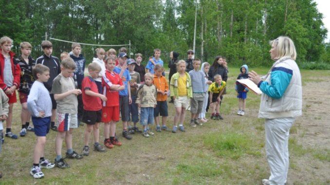 2010 год: Летний лагерь