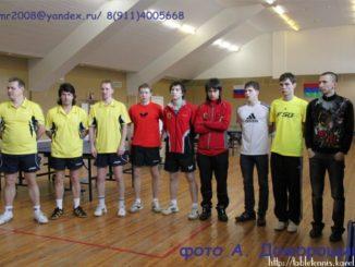 2010год: Командный Кубок