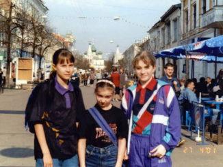 2001 год: Первенство России кадеты 1986г.р.