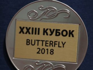 2018 год: Кубок Butterfly