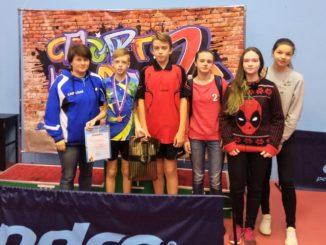 2018 год: Всероссийский юношеский турнир «Осенние каникулы»