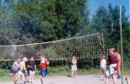 """1997 год: Летний лагерь """"Старт"""""""