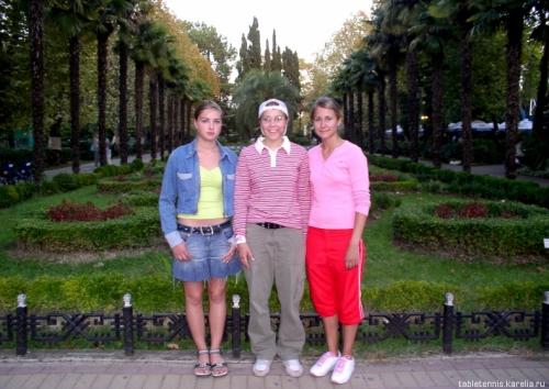 2006 год: Кубок России в Сочи